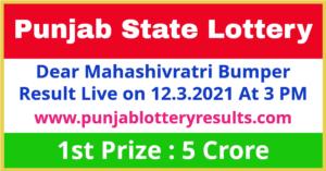 Punjab Dear Maha Shivratri Bumper Lottery Draw Winner List 2021
