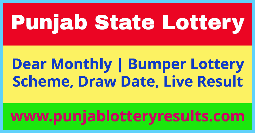 Punjab State Lotteries Scheme and Prize 2021