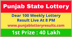 Punjab Dear 100 Tuesday Lottery Winning List 2021