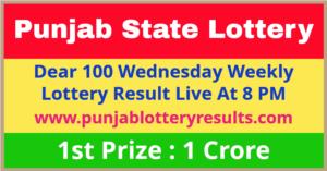 Punjab Dear 100 Wednesday Lottery Draw Winning List 2021