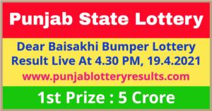 Punjab Lottery Baisakhi Bumper Winner List 2021