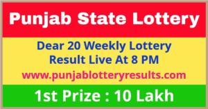 Punjab Lottery Dear 20 Weekly Draw Winner List 2021